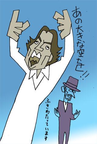 <br> 秋川雅史さん、新井満さんの似顔絵