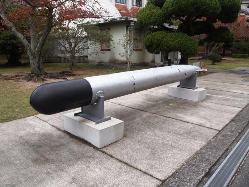 九一式航空魚雷 大日本帝国海軍 - 観光列車から! 日々利用の乗り物まで
