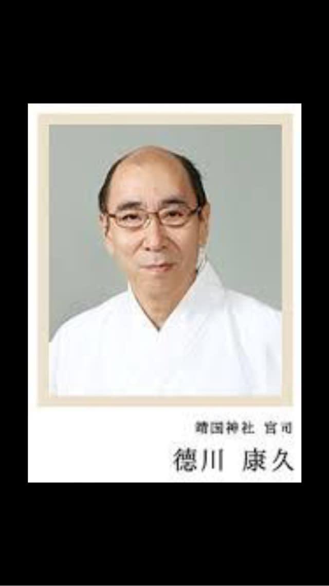 Images of 京極高晴 - JapaneseClass.jp