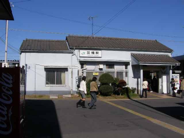 32-1笠幡駅・霞ヶ関カントリーク...