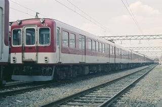 近鉄800系 - てっちゃんの生活鉄道