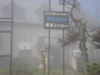 https://blogimg.goo.ne.jp/user_image/6c/97/741ed811c0fd44b3aac9addb4891b6f4.jpg