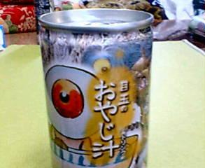 鳥取のお土産2