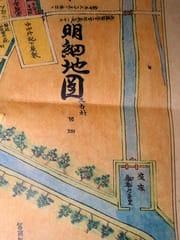 水野家時代福山城下明細地図より座床(船溜まり)周辺を拡大