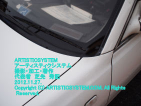 Solarcarpb271628_2