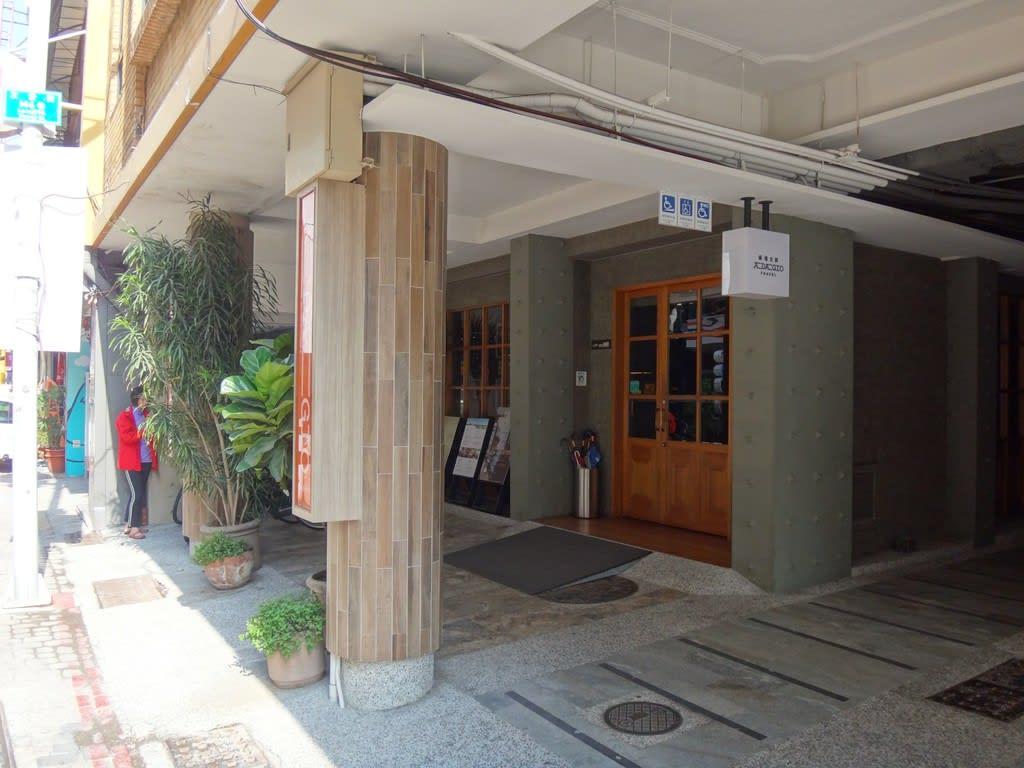 アダージオホテル