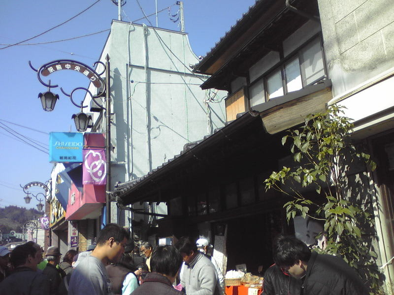 Yuragi1