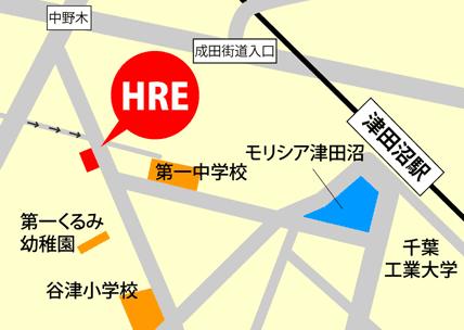 HRE津田沼店map