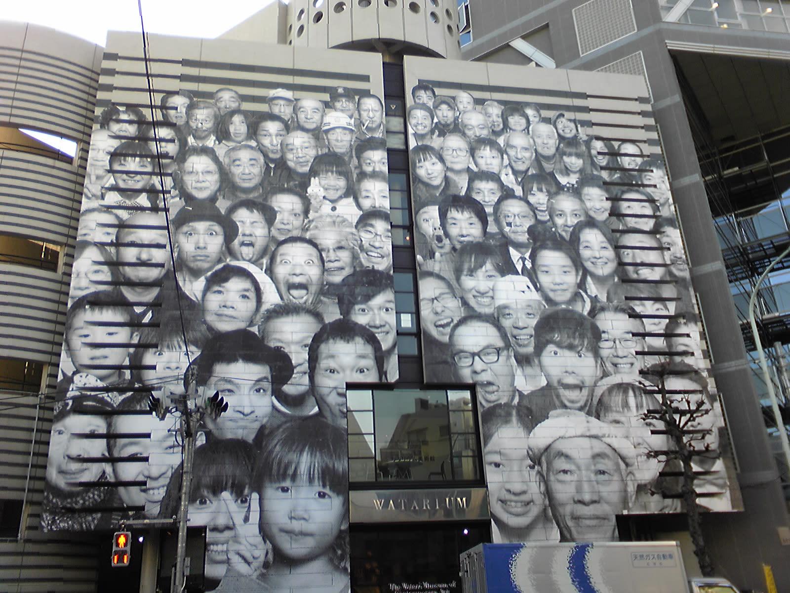 JR展 世界はアートで変わっていく - アートの周辺 around the art