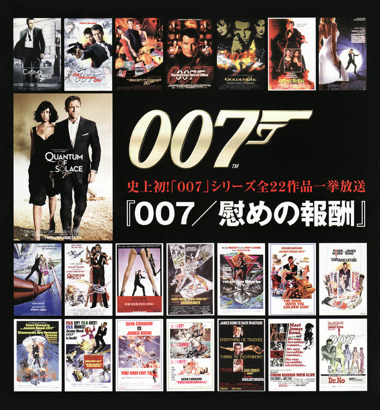 All_007_series