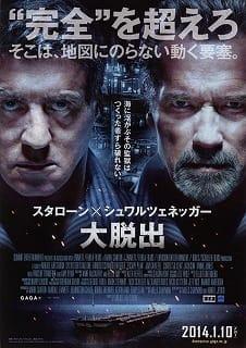 逃亡大計/鋼鐵墳墓 (Escape Plan)poster