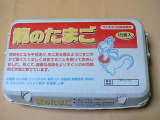 ランチパックスペシャルサイト | 山崎製パン