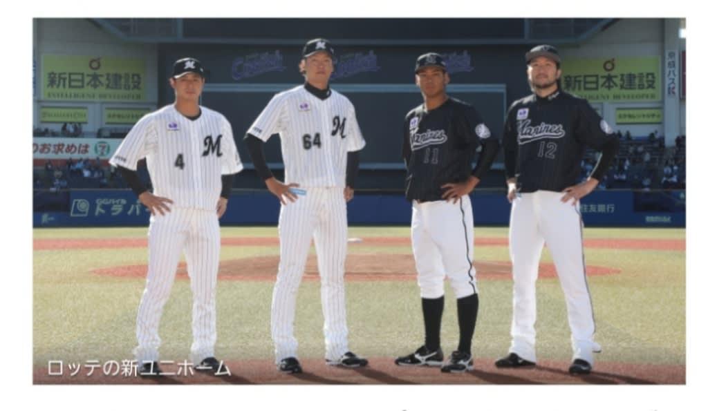2020 プロ 野球