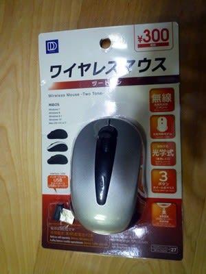 ダイソー ワイヤレス マウス