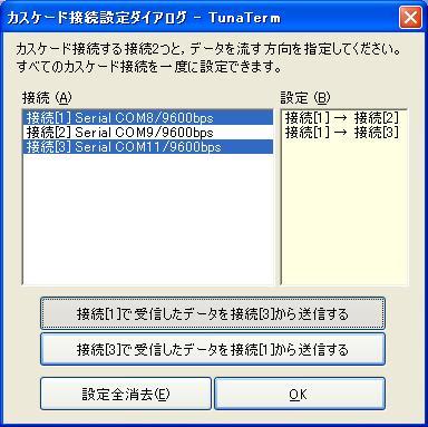 Tuna112713