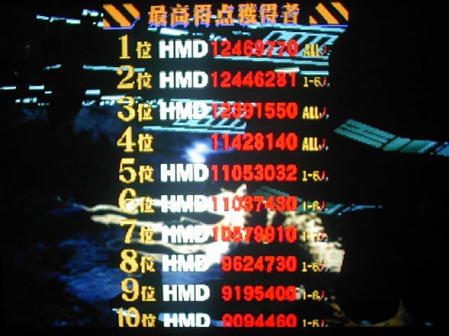 Soq_level3_rank