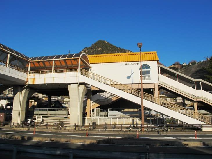 JR呉ポートピア駅 呉線 - 観光列...