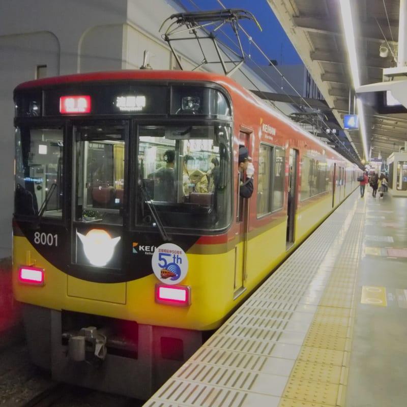 淀屋橋延伸50周年記念ヘッドマーク付き京阪8000系