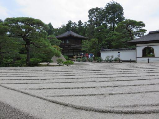 京都の修学旅行のことで・・・。 - 9月に京都へ修 …