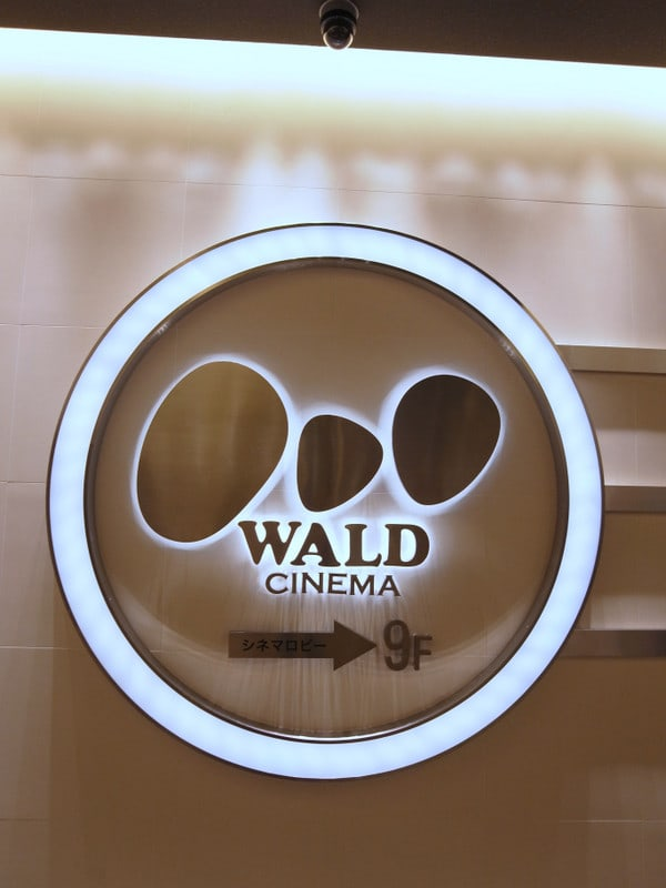 Wald9