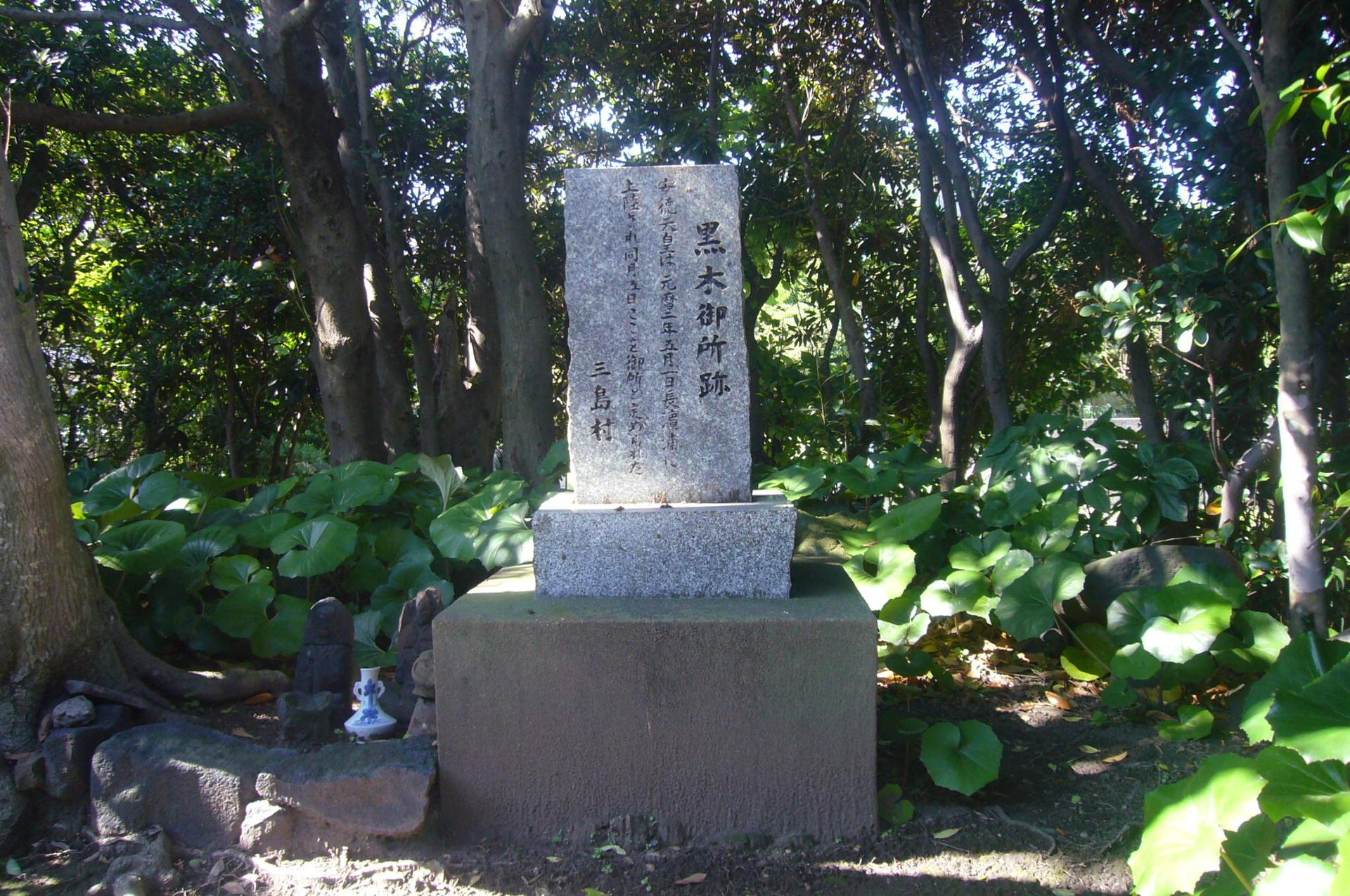 「三島村」編 硫黄島37 安徳天皇伝説4 黒木御所1 - 100倍楽しむ ...