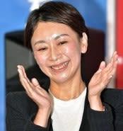 2017 10 25 挙区で落選の自民側、山尾志桜里氏側の対応は…【岩淸水・保管記事】
