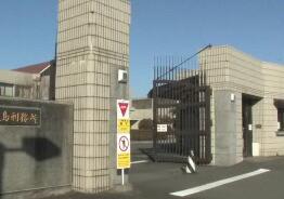 鹿児島刑務所(鹿児島県湧水町)...