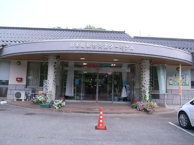 弥山荘@湯谷温泉(島根県川本町) ★★★★☆ - ちょっといい ...