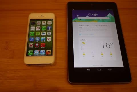価格.com - Google Nexus 7 Wi-Fiモデル 16GB [2012 ...