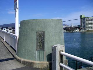 「松江新大橋」南詰から見た大橋川