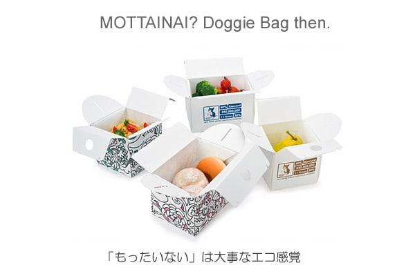 ドギーバッグ - Mottainai Food