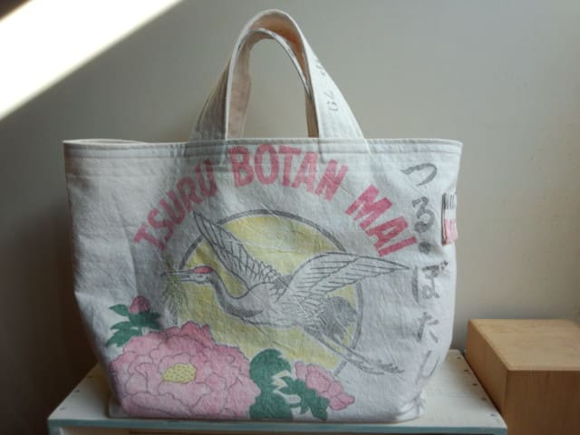 Rice_bag_front