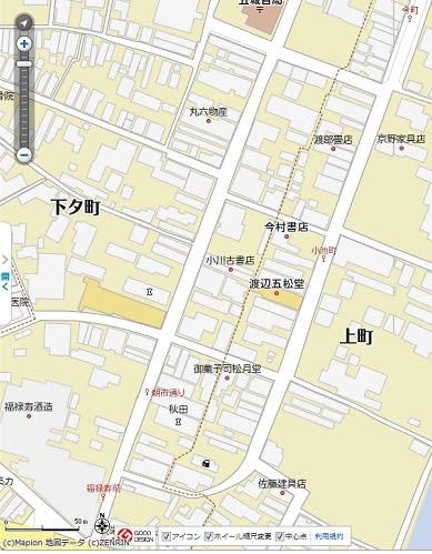 秋田のいろいろ」のブログ記事一...