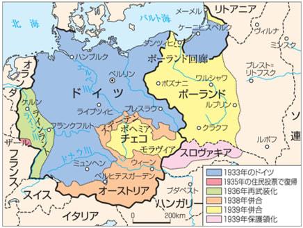 授業でいえない世界史」 46話 現代 第二次世界大戦の勃発 - ひょう吉の疑問