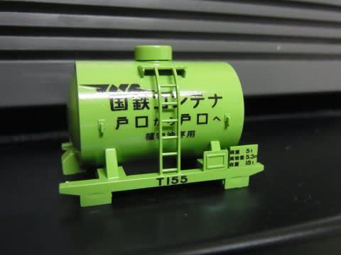 RIMG0026.JPG