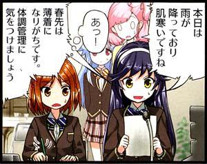 Manga_time_kr_carat_2013_08_p144