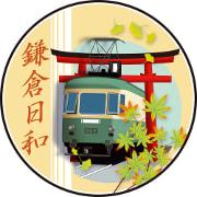 ニュースレター「鎌倉日和」第5号のロゴ