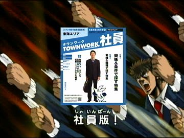 t-works0710_04