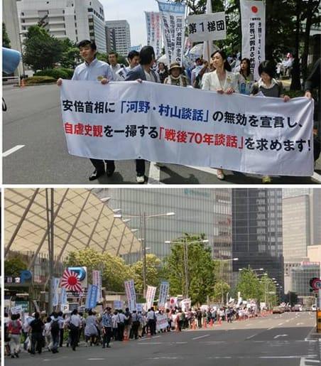 理想国家日本の条件  自立国家日本