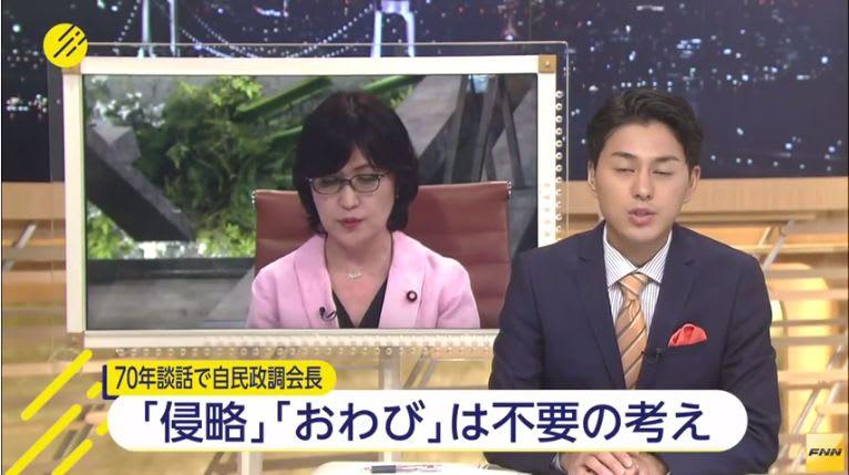 【ニュース 韓国】日弁連副会長に韓国人が就任と …