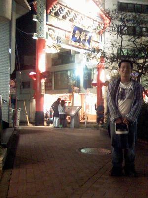 Yokohamachukagai1