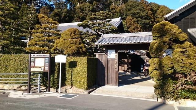 豊田佐吉記念館 - ナナタニッキ