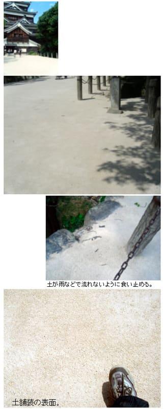 Hiroshimajyou