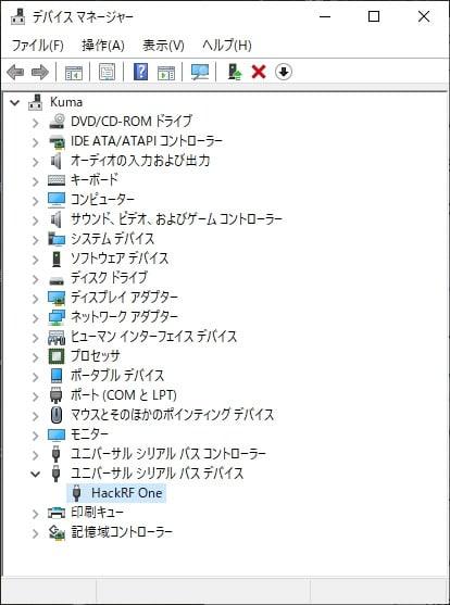 HackRF One SDR(2) - ☆ JO1ZQG ☆