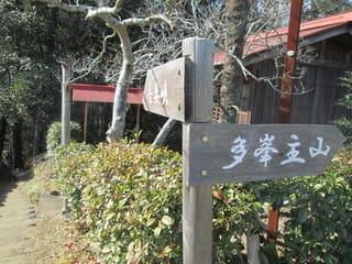https://blogimg.goo.ne.jp/user_image/6e/35/01a28afb32b730c0aceb7190743153fe.jpg
