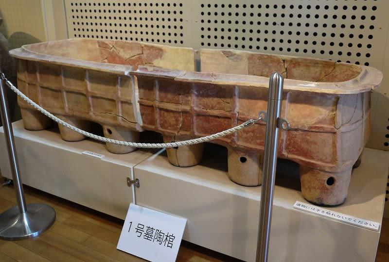 赤田横穴1号陶棺
