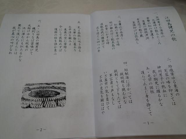 桜 歌詞 の 同期