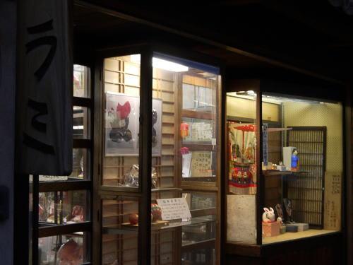 べラミ人形店