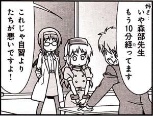 Manga_time_or_2013_08_p145