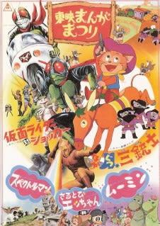 長靴をはいた猫』1969年 東映動...